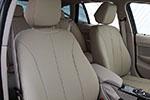 シートカバー モダン BMW 3シリーズ 品番:512F