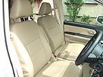 シートカバー モダン ステップ ワゴン 品番:340A